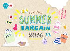 SUMMER BARGAIN 2016