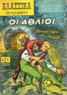 ΚΛΑΣΙΚΑ ΕΙΚΟΝΟΓΡΑΦΗΜΕΝΑ η γενιά του 50 διάβασε παγκόσμιο λογοτεχνία και όχι μόνο μέσα από εικονογραφημένα και διαλόγους.  ΟΙ ΑΘΛΙΟΙ με 336 έγχρωμες εικόνες...τιμή 4.000 δραχμές (είναι προφανώς έκδοση πριν το 1953 με πληθωρικό νόμισμα).