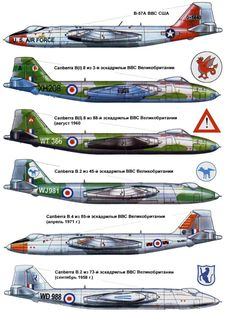 Military Jets, Military Aircraft, English Electric Canberra, Military Photos, Us Air Force, Fighter Aircraft, Aviation Art, Cold War, Airplanes