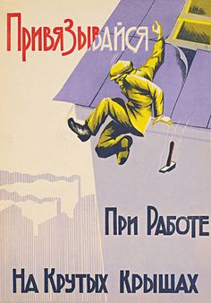 another nutty Soviet accident prevention poster