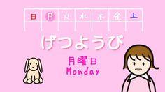 """いっしゅうかんのうた (Myu sings """"One Week Song"""")"""