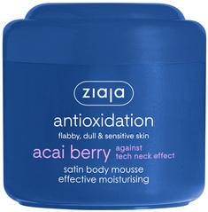 Acaibeere - antioxidatives, leichtes und feuchtigkeitsspendendes Körpermousse. Für schlaffe, müde und empfindliche Haut. 200ml     Leichtes, feuchtigkeitsspendendes Acaibeere Körpermousse schenkt ein einzigartiges Gefühl für alle Sinne. Für schlaffe, müde und empfindliche Haut. Glättet die Haut und macht sie weich und geschmeidig. Mousse, Sensitive Skin, Shampoo, Berries, Skincare Routine