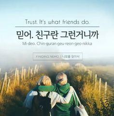 Learn Korean language through a quote from animation, Finding Nemo, Disney & Pixar Korean Text, Korean Phrases, Korean Words, How To Speak Korean, Learn Korean, Korea Quotes, Learn Hangul, Korean Lessons, Korean Language Learning