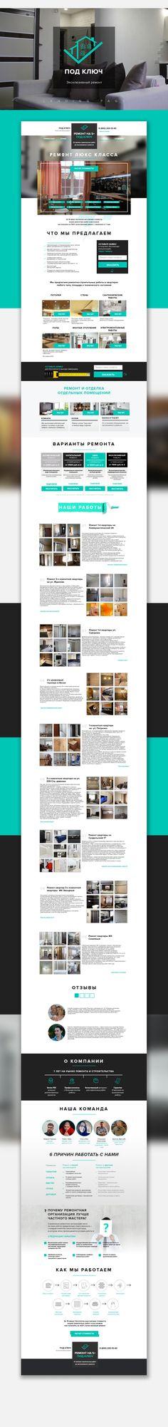 Ознакомьтесь с моим проектом в @Behance: «Под ключ - Ремонт квартир» https://www.behance.net/gallery/43775829/pod-kljuch-remont-kvartir