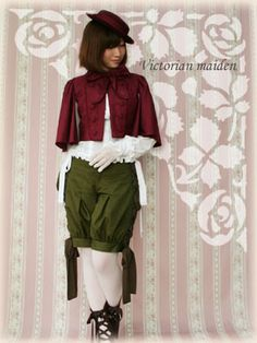 Victorian maiden  Could easily be a cycling outfit.