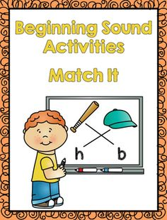 This is great practice for students learning their letter sounds and identifying the beginning sound in words.  It can also be used as a review of beginning sounds at the beginning of the school year.  Match It (Match the letter to the picture it begins with.)