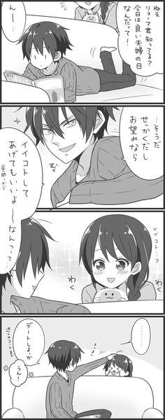 Tennis Pictures, The Prince Of Tennis, Anime Couples, Manga Anime, Kawaii, Geek, Tennis, Animals, Hipster Stuff