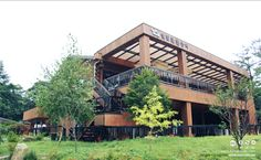 IT place wanna stay whole weekend  TAMID ELIM RESORT www.tamidelim.co.kr