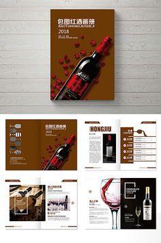 Brochure Cover, Brochure Layout, Brochure Design, Layout Template, Brochure Template, Templates, Education Banner, Page Layout Design, Wine Poster