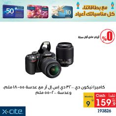 Nikon D3200 DSLR Camera with 18-55mm and 55-200mm Lenses - Black available online and in our showrooms for 159.900KD  http://www.xcite.com/nikon-d3200-dslr-camera-with-18-55mm-and-55-200mm-lenses-black.html