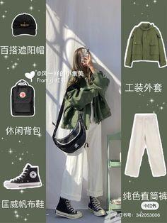 Korean Girl Fashion, Korean Fashion Trends, Ulzzang Fashion, Korean Street Fashion, Kpop Fashion Outfits, Korea Fashion, Look Fashion, Korean Casual Outfits, Korean Outfit Street Styles