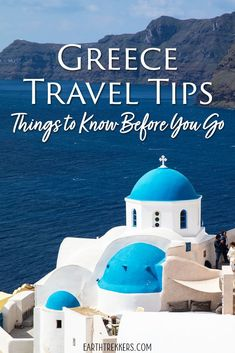 Greece Travel Tips: Things to Know Before You Go to Greece. Includes Athens, Mykonos, Santorini and Naxos. Travel advice to help you have the best experience in Greece. Greece Itinerary, Greece Destinations, Greece Travel, Travel Destinations, Greece Trip, Greece Vacation, Santorini Travel, Travel Europe, Travel Advice