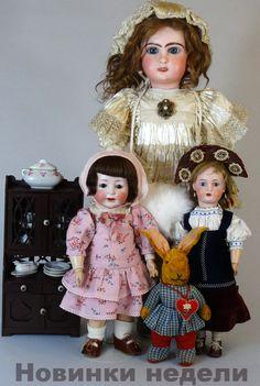 #antiquedollshop #antiqueshop #антикварныекуклы #кукла