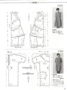 Page in a Japanese sewing book? Sewing Patterns Free, Free Sewing, Sewing Tutorials, Sewing Hacks, Clothing Patterns, Dress Patterns, Diy Clothing, Sewing Clothes, Japanese Sewing