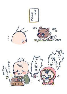 Demon Slayer, Slayer Anime, Anime Bebe, Familia Anime, Cute Anime Pics, Demon Hunter, Anime Ships, Anime Artwork, Manga