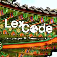 Need certified Korean translations? Lexcode it! Visit www.lexcode.com for our contact details!