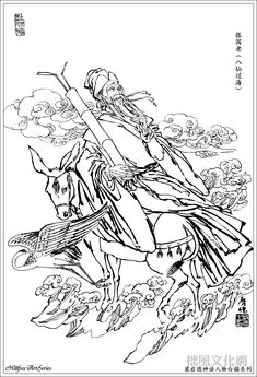 "Zhang Guolao, the Eight Immortals Elder Zhang Guo was a Taoist fangshi ""occultist-alchemist"" A strong believer in the magic of necromancy Zhang Guo Lao also had a love for wine and winemaking. He was known to make liquor from herbs and shrubs as a hobby. Other members of the Eight Immortals drank his wine, which they believed to have healing or medicinal properties."