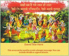 Holi Radha Krishna   Holi Invitation, e-Card greeting   EventEve.com