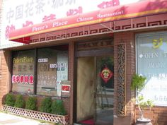 Good Chinese food - friendly owners