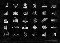 Thirty Islamic calligraphy images for Allah, the name of God in Arabic.