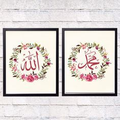 Browse unique items from printype on Etsy, a global marketplace of handmade, vintage and creative goods. Islamic Posters, Islamic Wall Art, Arabic Calligraphy Art, Islamic Wallpaper, Diy Embroidery, Digital Prints, Digital Art, Colorful Backgrounds, Decoration
