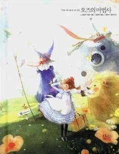 The-Wonderful-Wizard-of-Oz-Korean-Book-Hard-Cover-Illustration-Korea-Fairy-Tale