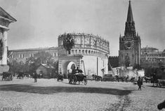 The Manezh (to the left) and the Kutafya Bastion with the Romanov coat ...