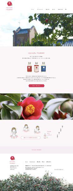 Web www.koitsubaki.com Ui Design, User Interface Design, Ux Design