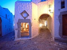 Chora, Patmos Island, Greece, John the Baptist was exiled here and wrote The Book of Revelations Places To Travel, Places To Visit, Myconos, Greek Beauty, Greek Isles, Greece Islands, To Infinity And Beyond, Greece Travel, Crete