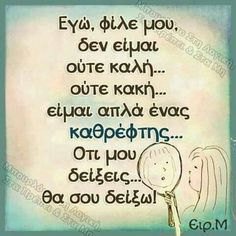 Greek Quotes, My Prayer, Story Of My Life, True Words, Picture Quotes, Philosophy, Poems, Life Quotes, Inspirational Quotes
