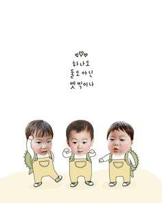 Daehan Minguk Manse Cute Kids, Cute Babies, Song Il Gook, Superman Kids, Korean Tv Shows, Man Se, Song Daehan, Song Triplets, Celebrity Dads