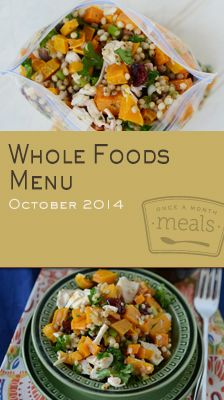 Kale, winter squash and pears weave a burst of fresh and hearty fall flavors throughout your breakfast, lunch and dinner in this Whole Foods October 2014 Menu. | Whole Foods October 2014 Menu | Once A Month Meals | OAMC | Freezer Cooking | Freezer Meals | Customized Shopping List | Custom Serving Menus | Pre-planned Menus | Customize your own!