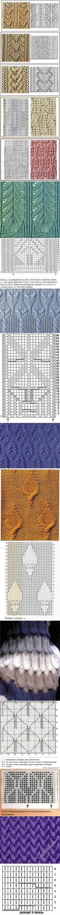 (80) embossed twining vine leaf pattern - great site that maps your stitches for easier reading!!! | Adījumu raksti, tehnika