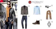 """Jesień zagościła u nas na dobre. Szara i deszczowa pora roku nie stanowi jednak przeszkody w tym, aby wyglądać modnie. Można przecież zainwestować w stylowe i ciepłe ubrania, dzięki którym nie narazimy się na przeziębienie! W dniu dzisiejszym prezentujemy kolejny look z cyklu """"Street fashion"""". http://szkolameskiegostylu.pl/blog/2015/10/stylizacja-meska-cieply-szal-jako-modny-dodatek/"""