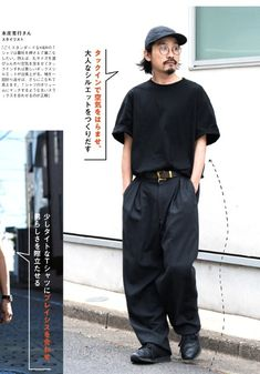 Japan Men Fashion, Mens Fashion, Cool Style, Normcore, Hat, Moda Masculina, Chip Hat, Man Fashion, Style Fashion