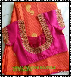 32 Ideas for embroidery blouse saree simple Wedding Saree Blouse Designs, Pattu Saree Blouse Designs, Simple Blouse Designs, Stylish Blouse Design, Blouse Designs Silk, Designer Blouse Patterns, Sari Blouse, Dress Designs, Embroidery Designs