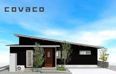地鎮祭 COVACOの画像 | センダハウスのブログ Mini Chalet, Cafe House, Japanese House, Interior Exterior, Gaudi, Distillery, Tiny House, Beach House, House Plans