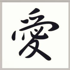 Love in Japanese if I ever got a tattoo this is what I would get incorporated with my daughters name in memory of my Grandmom