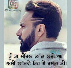 17 best babbu maan images in 2019   Punjabi quotes, Desi, Line
