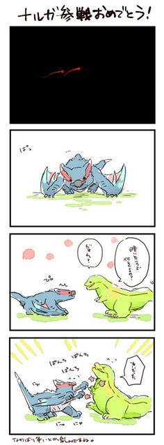 ちぃ吉 (@Shido_ya02) さんの漫画 | 101作目 | ツイコミ(仮) Monster Hunter Art, You Monster, Cute Comics, Funny Comics, Cry Anime, Anime Art, Monster Hunter World Wallpaper, Girls Anime, Rwby
