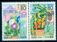 Flowers on Stamps   Stamp Bears