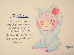 たまき るい🍁ネップリチュウ (@ruitama0370) さんの漫画 | 50作目 | ツイコミ(仮) Manga, Chibi, Memes, Anime, Babies, Twitter, Babys, Manga Anime, Meme