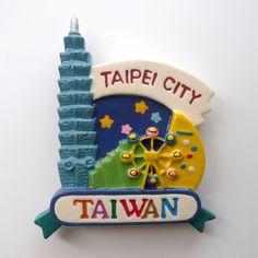 aokinさんからの台湾土産。  台北101と、観覧車はどこのやろう?  台湾のデザインはかなり日本っぽく、妙にかわいくしたり、かわいいキャラクタを付けたりする傾向があると思うんですが、まさにこれがそのタイプではないかと。