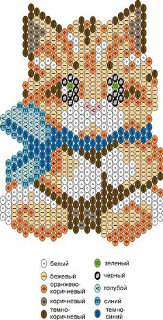 """Scheme brooches """"kitten"""" 