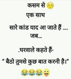 funny quotes in hindi ~ funny quotes ` funny quotes laughing so hard ` funny quotes sarcasm ` funny quotes about life ` funny quotes in hindi ` funny quotes to live by ` funny quotes for women ` funny quotes in urdu Funny Friendship Quotes, Funny Quotes In Hindi, Best Friend Quotes Funny, Funny Attitude Quotes, Funny True Quotes, Jokes In Hindi, Funny Picture Quotes, Jokes Quotes, Shayari Funny
