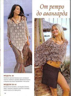 Пончо спицами и крючком - Tatiana Alexeeva - Álbumes web de Picasa