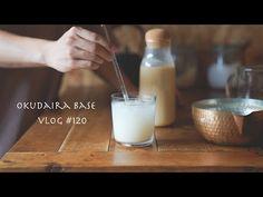 【暮らしの日常】夏が来たのでカルピスの原液を作りました。vlog#120 - YouTube