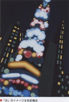 金美アトリエ - 2013年度 金沢美術工芸大学 入試合格発表