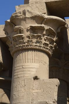 Temple of Kom Ombo, Papyrus Column