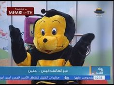 "Hamas Children's Show Urges Killing ""All"" Jews - Breaking Israel News.  Why doesn't President Obama have a problem with this?  Can you Imagine turning the TV onto Barney & Friends and having Barney instruct your Pre-K Kidlet's to punch-out, maim, or, kill another being?   What kind of insanity is this?  Obama sends our money to these people; and then turns around, and excoriates Israel?    Wake Up America;  before it's too late!"